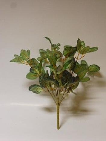 Искусственная веточка зелени 38 см